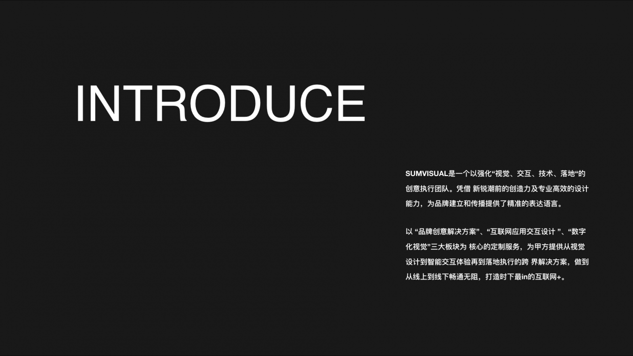 sumvisual-H5-png.005