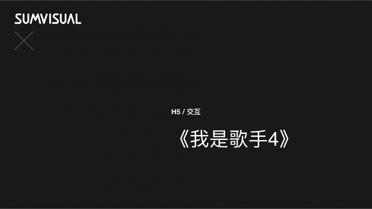 sumvisual-H5-png.034