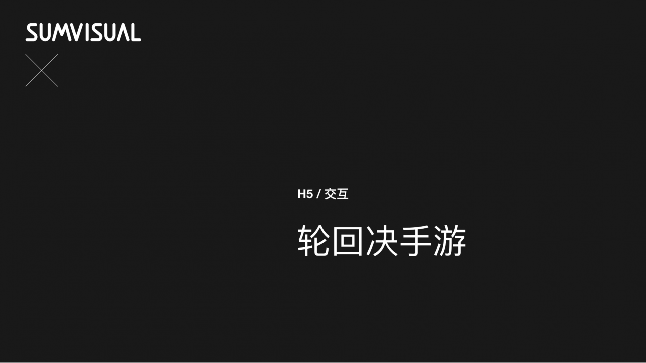 sumvisual-H5-png.036